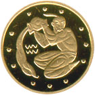 Coin of Ukraine Aquarius wikimedia