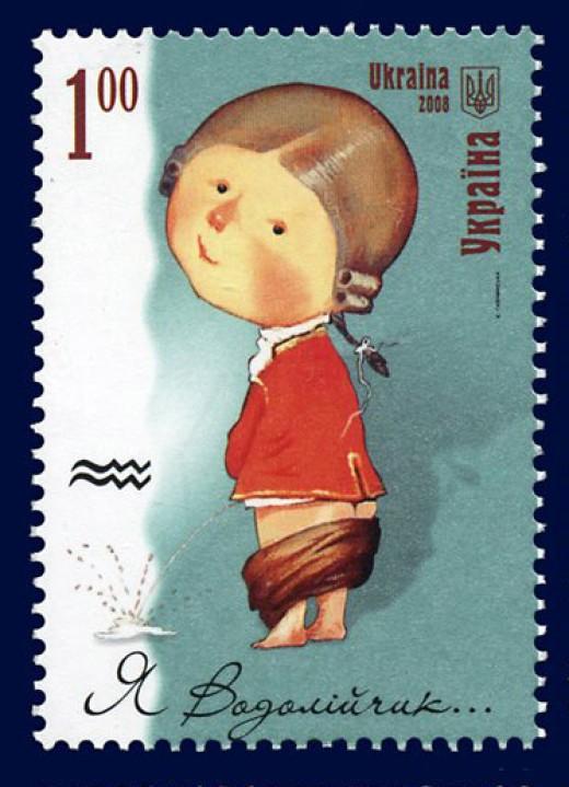 Aquarius Stamp of Ukraine s892 wikimedia