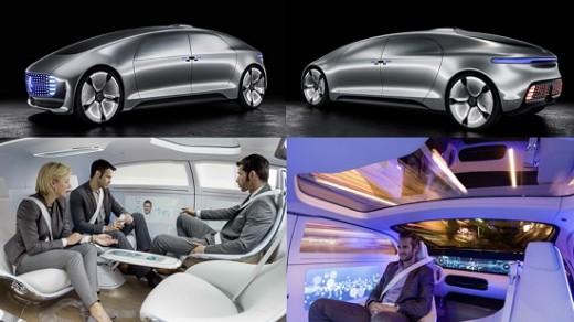 Mercedes driverless car concept