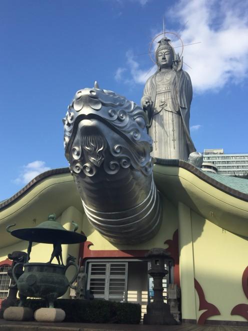 Fukusai-Ji Temple Nagasaki, Japan