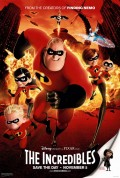 A Second Look: The Incredibles