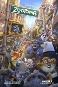Film Review: Zootopia