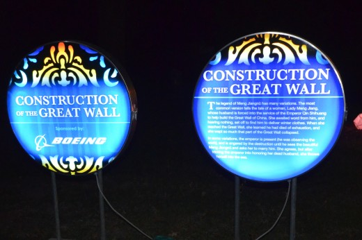 More details about this portion of the exhibit, the Construction of the Great Wall.