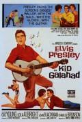 Film Review: Kid Galahad