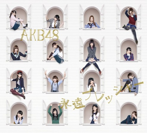 The CD cover for the 29th single Eien Pressure.