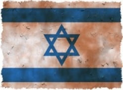 IN SUPPORT OF ISRAEL