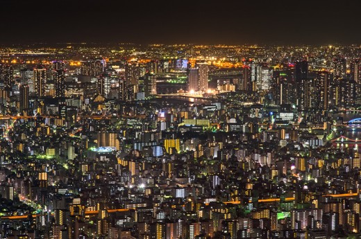Another aerial view of night time Tokyo.