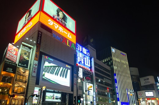 Shinjuku. The Studio Alta Building. A popular meeting place.