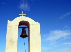 """The Bell"" by Eric Wayne Flynn"