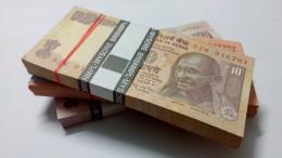 Bank PO remuneration