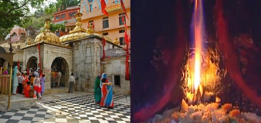 The eternal flame at Jwala Ji Temple in Kangra