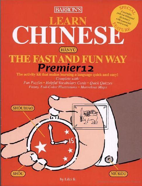 ISBN-13: 978-0812096897 ISBN-10: 0812096894