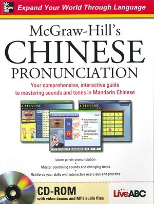 ISBN-10: 0071627367 ISBN-13: 978-0071627368
