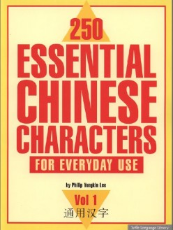 Five Most Effective Books To Help You Learn Chinese Language (For Beginners)