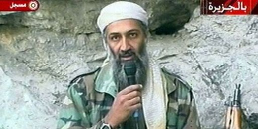 Osama Bin Laden:  Head of Al - Qaeda at the time of the attacks.