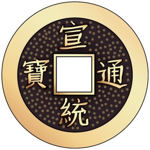 Chinese plate depicting Chinese coins from the Tang dynasty, the symbols are still used today in Feng Shui. symbolising the unity of yin and yang, Heaven and Earth, men and women.