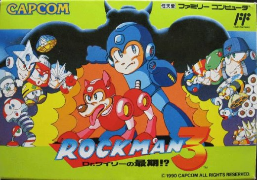 Box art for the Japanese version of Mega Man 3 / Rock Man 3