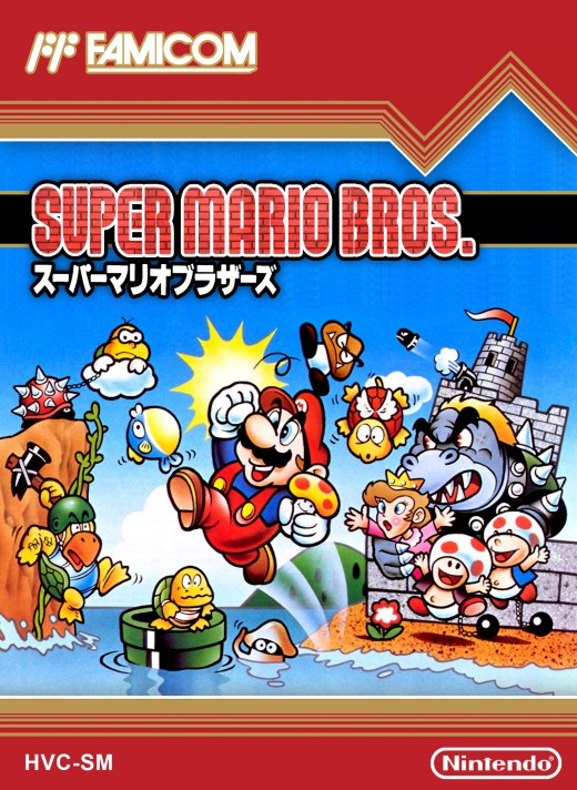 Box art for the Japanese version of Super Mario Brothers.