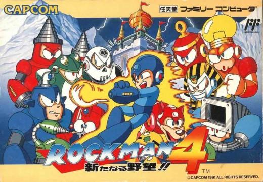 Box art for the Japanese version of Mega Man 4 / Rock Man 4