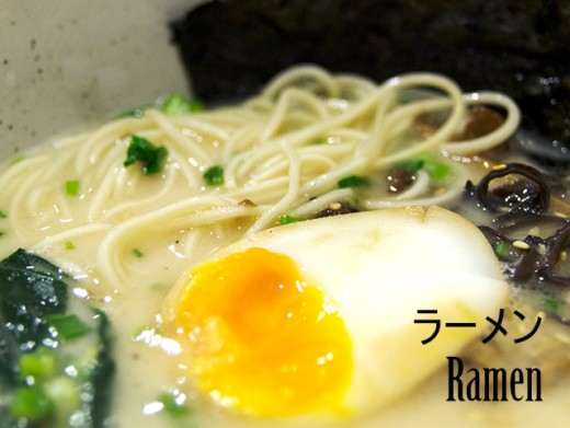 Ramen. One of the most popular and well known Japanese food