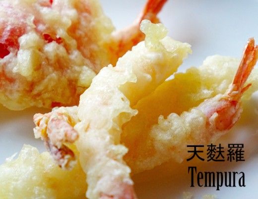 Japanese tempura, or seafood fried in light batter