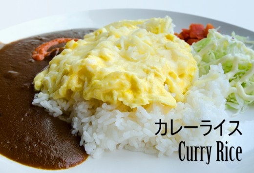 Japanese curry rice, with omelette and meat