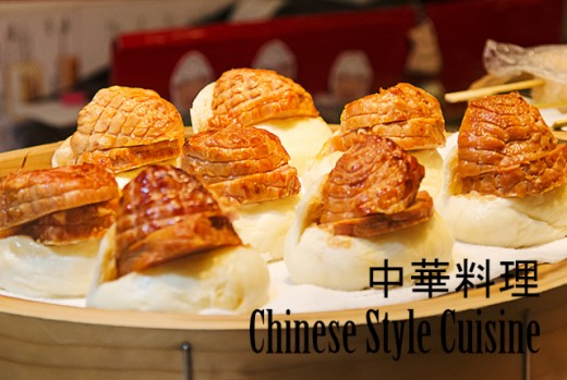 Chinese style Japanese cuisine.
