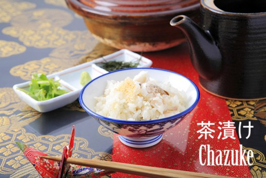 Japanese Chazuke cuisine, porridge cooked with green tea.