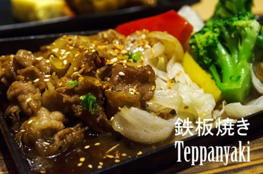 Teppanyaki beef served in a bento box.