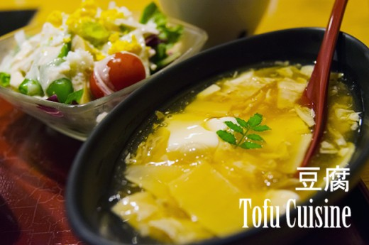 Japanese tofu cuisine. Very healthy and zen.