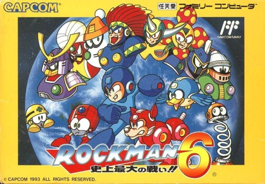 Box art for the Japanese version of Mega Man 6 / Rock Man 6
