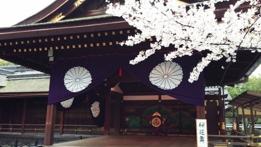 The front stage. Think Noh performances and Kagura dances.