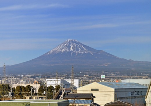 Oh dear! Mount Fuji is not happy about something!
