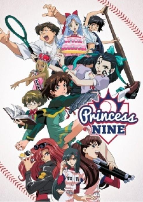 "Anime: Princess Nine -  An example of school life anime that focuses on the ""sports"" theme."