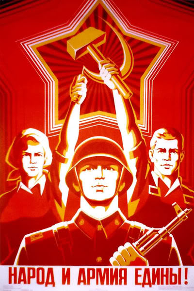 The USSR used extensive propaganda campaigns and re-education programs to support the doctrine of Communism, but this fragile system eventually fell apart.
