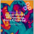 Shared Experiences of Overseas Born Chinese.