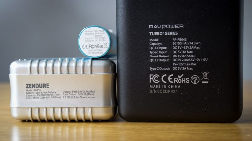 The various maximum outputs on portable power bank chargers