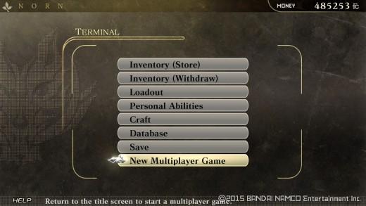 God Eater: Resurrection - Multiplayer