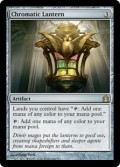 8 Artifacts for any Magic: The Gathering Deck