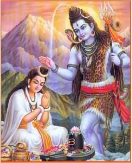 Jai Shiv Shankar Bholenath