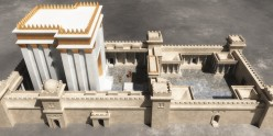 Israel's Third Temple, What Does This Mean!?!?! (7/13/2016, Message#23)