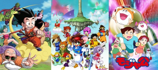 Anime Characters 90s : S anime shows you got to love hubpages