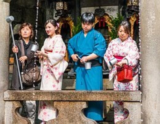 Japanese women at Kyoto, Japan