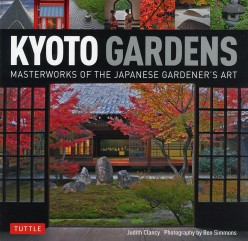 Review: Kyoto Gardens