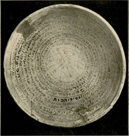 Babylonian bowl with Jehovah's name on it.