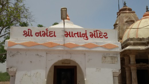 Temple of Goddess Narmada at Bharbhut