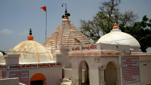 The temple complex on Narmada, Bharbhut