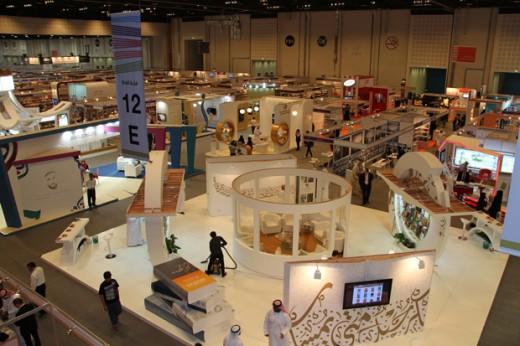 National Library Abu Dhabi