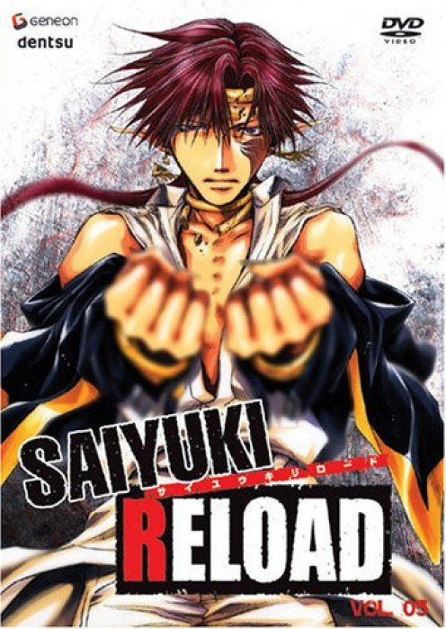 Kougaiji is more than just a simple bad guy. He's got a reason for fighting the Sanzo-ikkou