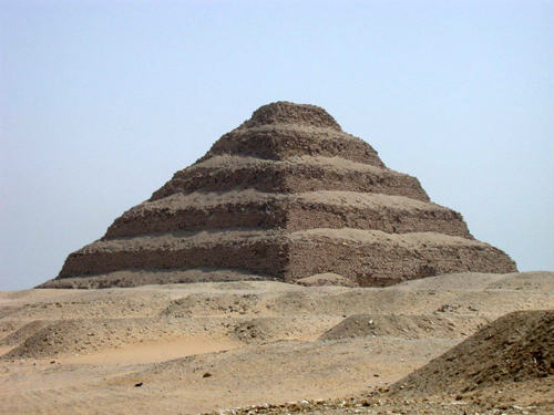 Pyramid known as a Ziggeret.